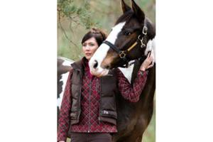 Horseware Jackson Down Gilet Vest in Brown